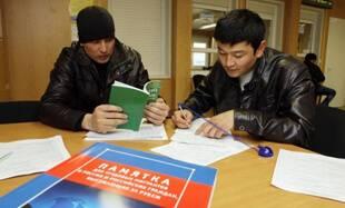 Работа для иностранных граждан