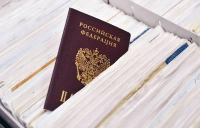 Бланк заявления на регистрацию по месту жительства