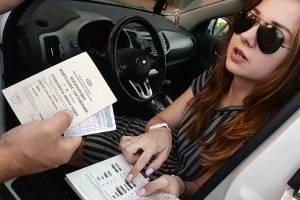 Формат международного водительского удостоверения