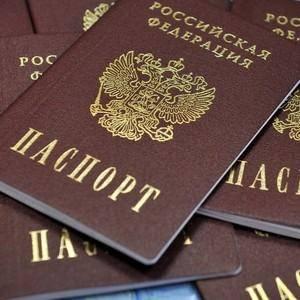 Где поставить штамп о разводе в паспорт