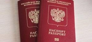 Проверка паспорта на действительность на сайте