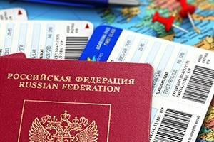 Виза на три года шенген