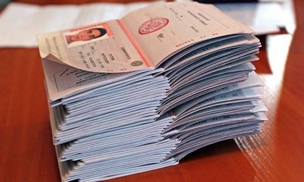Ошибки в паспорте рф