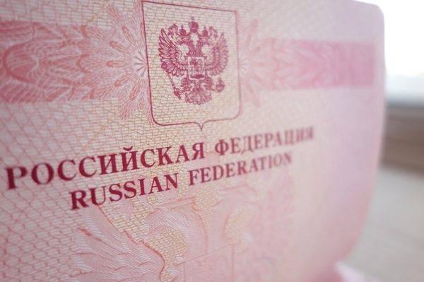 Действительный заграничный паспорт это