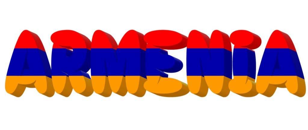 Какие документы нужны для поездки в армению