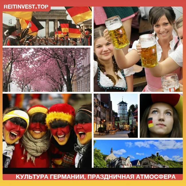 Как стать гражданином германии россиянину