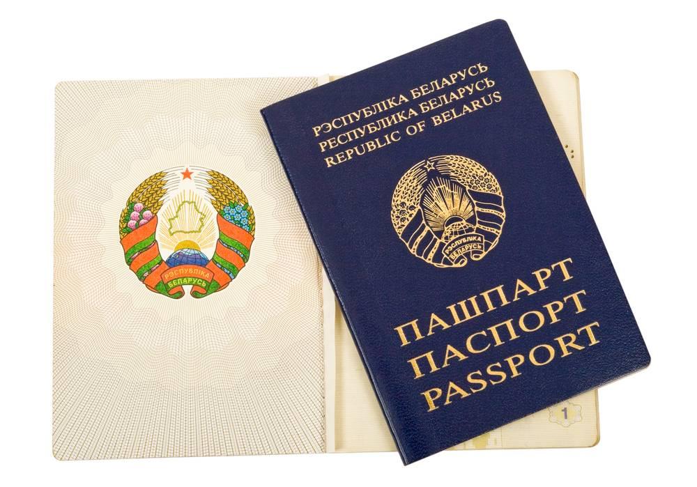 Порядок въезда граждан россии в белоруссию