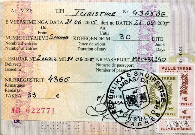 Нужна ли виза в албанию