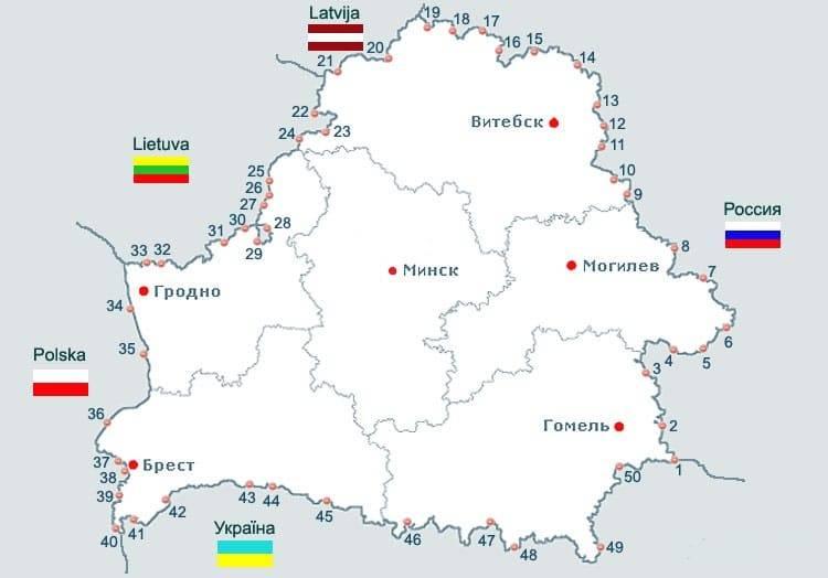 Какая область граничит с белоруссией
