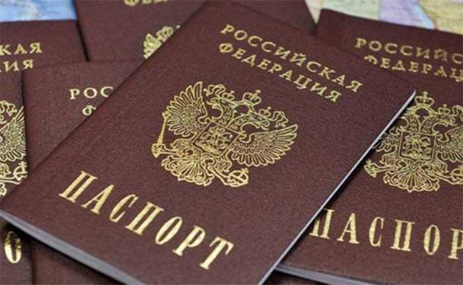 Документ заменяющий паспорт гражданина рф