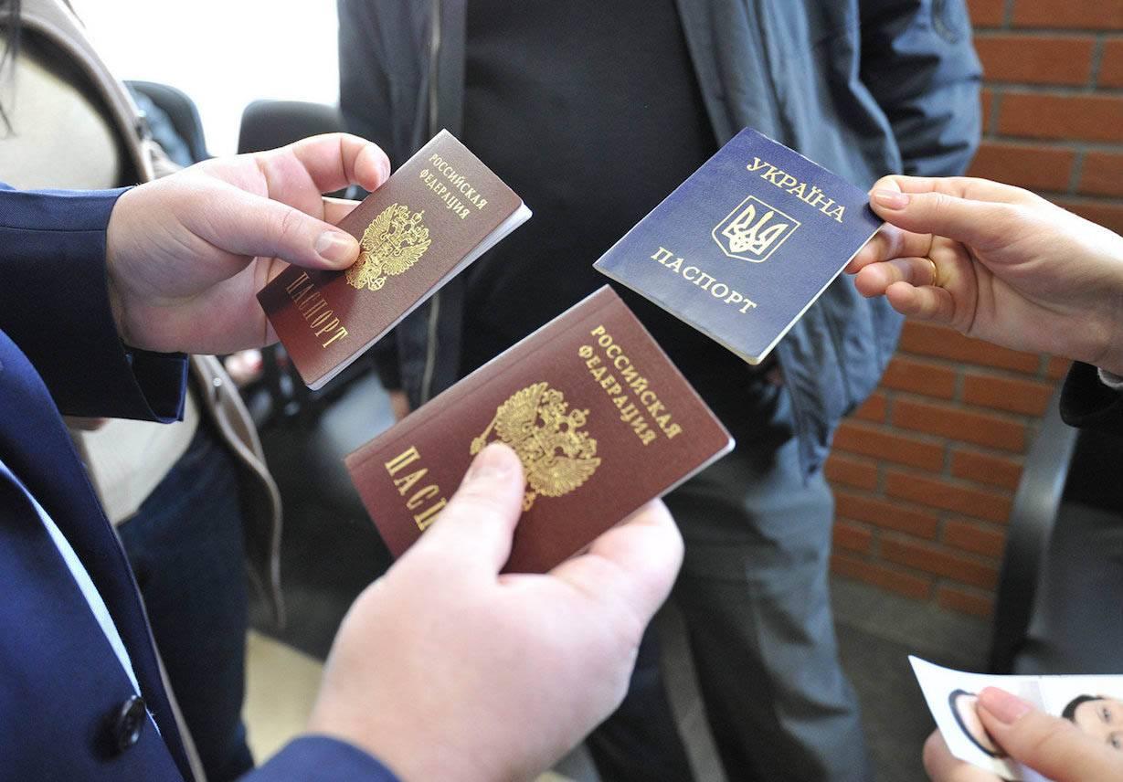 Справка об отсутствии гражданства украины