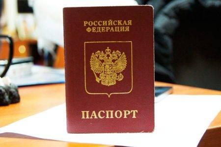 Какие нужны документы для паспорта
