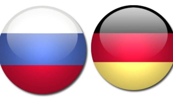 Ндс германии