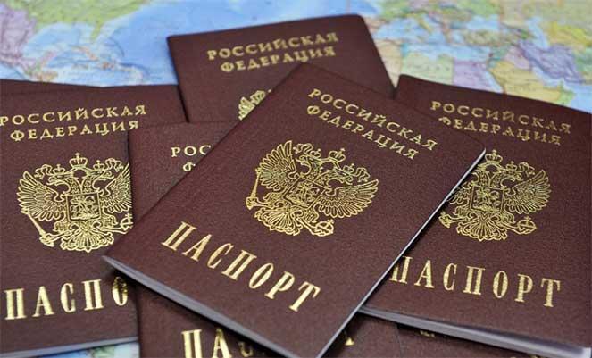 Как получить паспорт в мфц