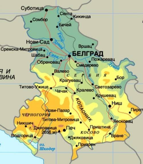 Виза в сербию для россиян