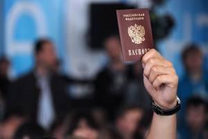 Как получить гражданство россии гражданину белоруссии