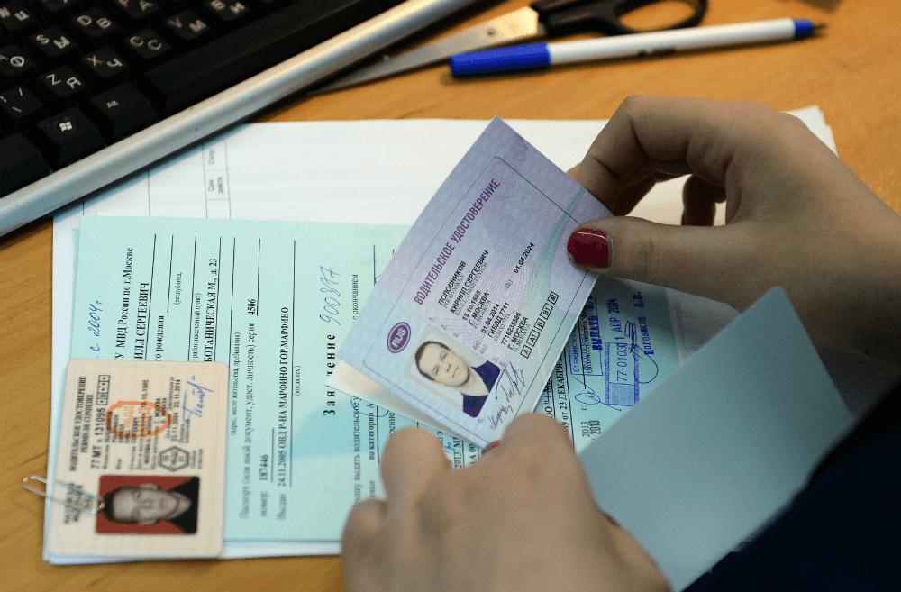 Какие документы нужны чтобы поменять права водительские
