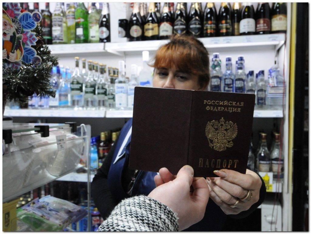 Являются ли права удостоверением личности в россии