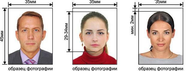 Американская виза требования к фото
