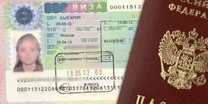 Виза в украину для россиян