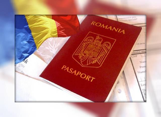 Получить гражданство румынии