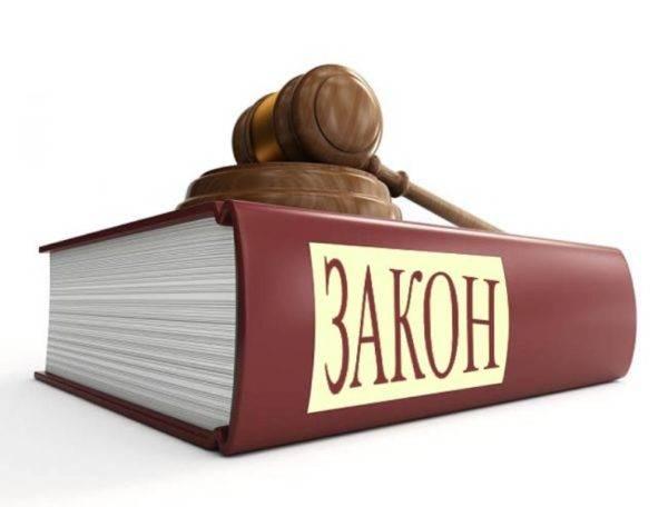 Работа для граждан армении