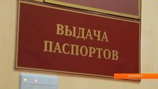 Сколько загранпаспортов можно иметь в россии