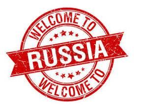 Виды российских виз