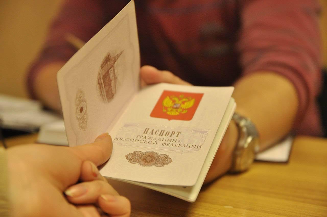 Можно ли изменить подпись в паспорте
