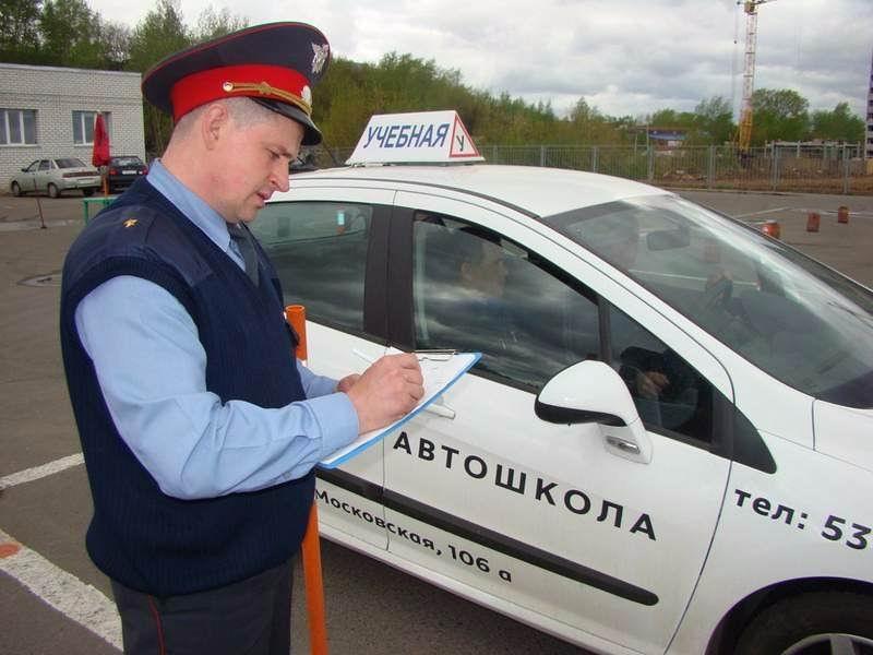 Какие документы нужны на водительские права