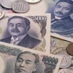 Какая зарплата в японии