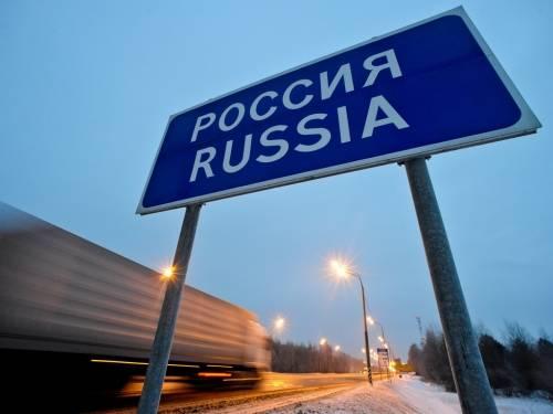 Проверить запрет на въезд в россию уфмс