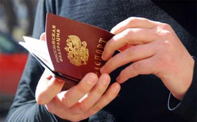 Иностранец с рвп резидент или нерезидент