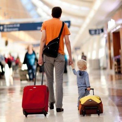 Согласие родителей на выезд ребенка по россии