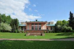 Китайское посольство в хабаровске