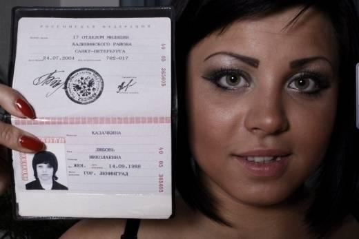Паспорт сделать поддельный