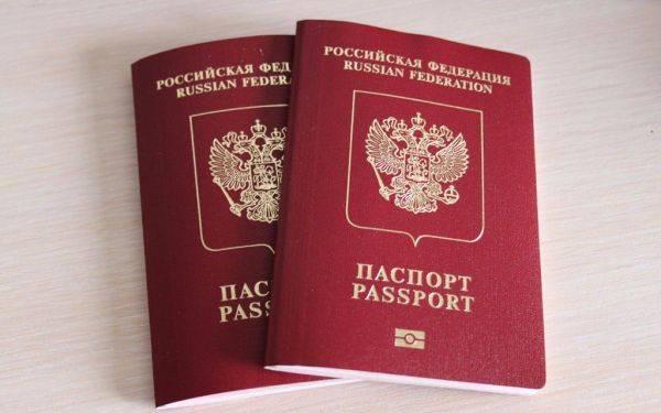 Штраф за неполучение паспорта