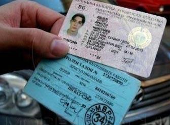 Как получить гражданство ес гражданину россии