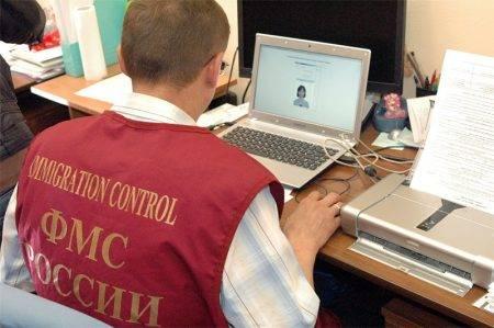 Как таджику получить российское гражданство