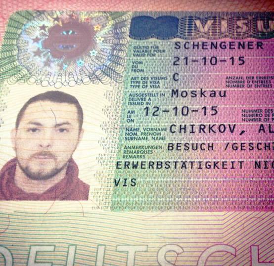 Шенген в германию самостоятельно