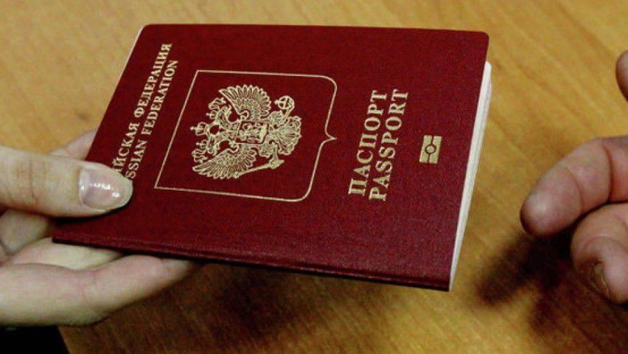 Загранпаспорт без регистрации