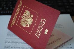 Получение гражданства белоруссии гражданами рф