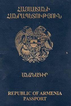 Армения паспорт