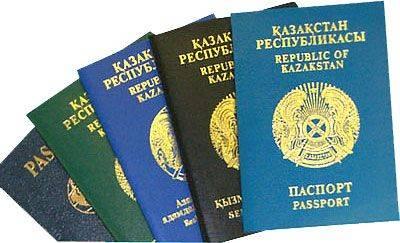 Нужен загранпаспорт в казахстан