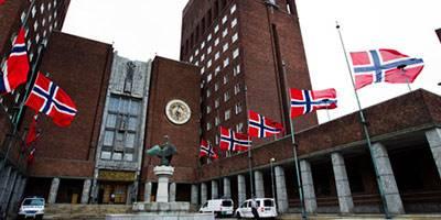 Получить гражданство норвегии