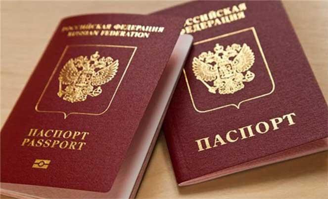 Где подать документы на загранпаспорт в спб