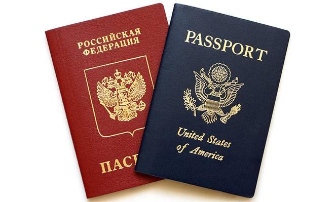 Как правильно написать гражданство россии