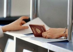 Обязанность носить с собой паспорт