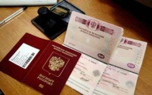 Загранпаспорт за 2 недели