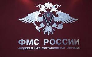 Найти человека по паспортным данным в россии